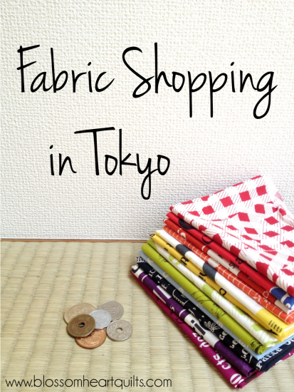 Fabric Shopping In Tokyo