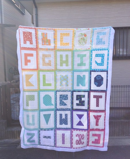 Easy As ABC quilt top