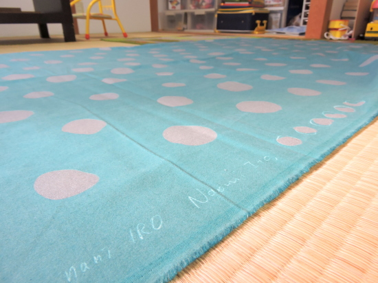 Bright Sky quilt backing selvage