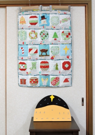 Advent calender wall hanging