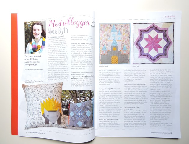 Down Under Quilts Magazine Feature: Meet Me!