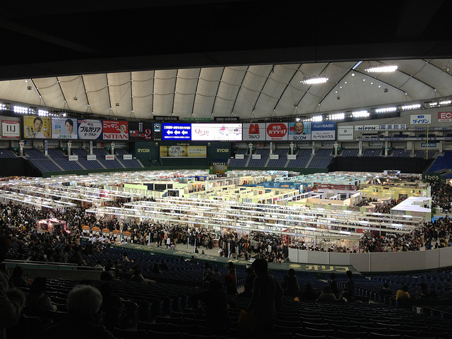 Tips and Advice for the Tokyo Quilt Shows