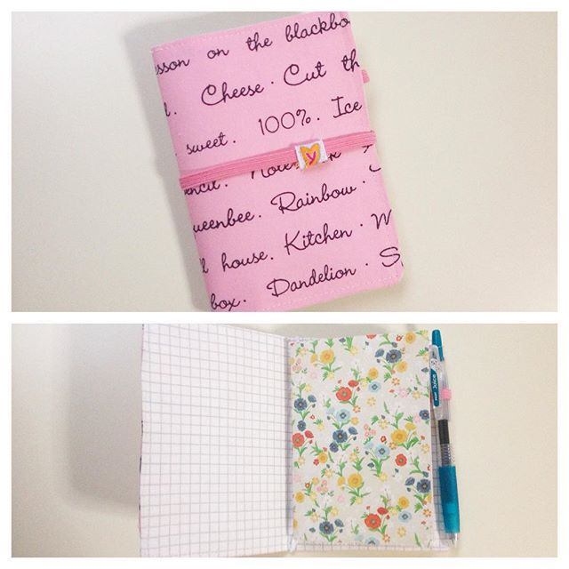fabric fauxdori notebook cover