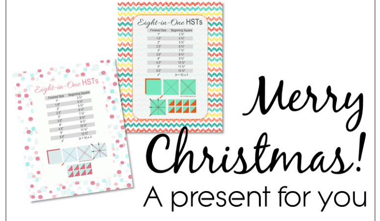 A Christmas Present – Free HST Printables