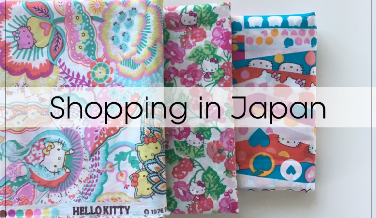 Travelling Husband Goes Fabric Shopping In Japan
