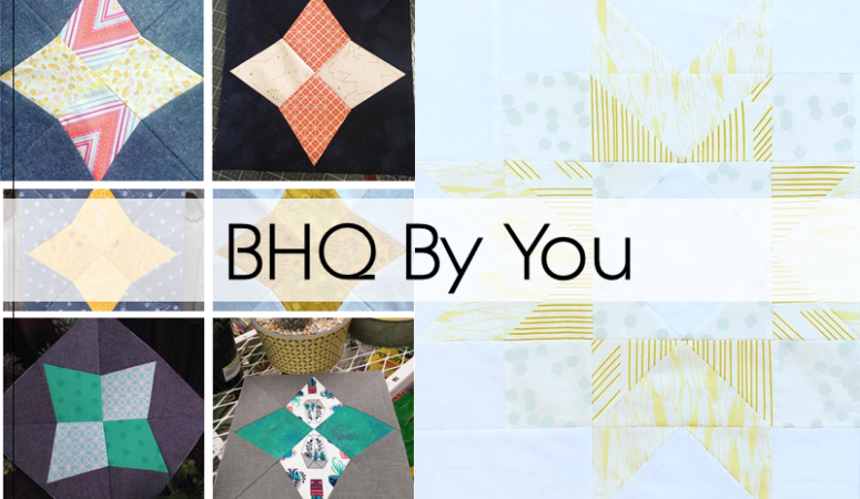 BHQ By You: March 2017