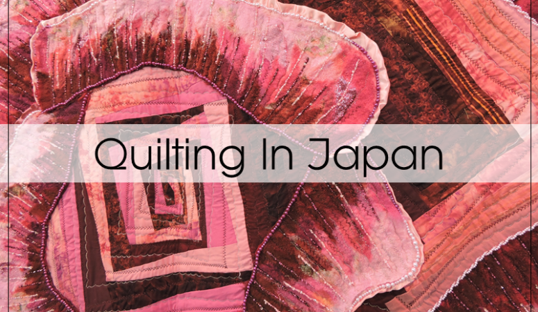 What Is Different About Japanese Quilting