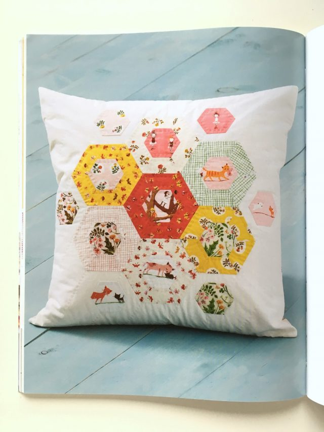 Weekend Quilting All About Hex cushion