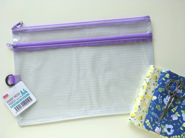 Daiso zippered pouch hack for sewing